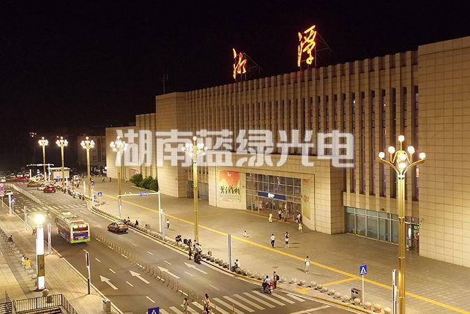 湘潭市火车站中华灯73