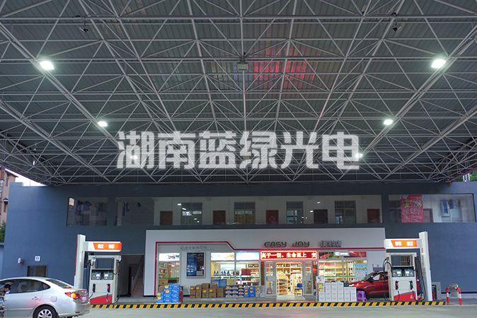 中石化易俗河朝阳加油站47