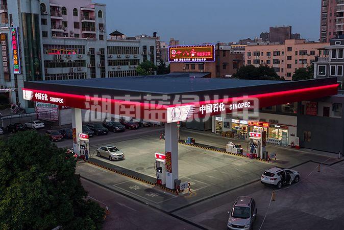 湘潭县易俗河朝阳加油站90